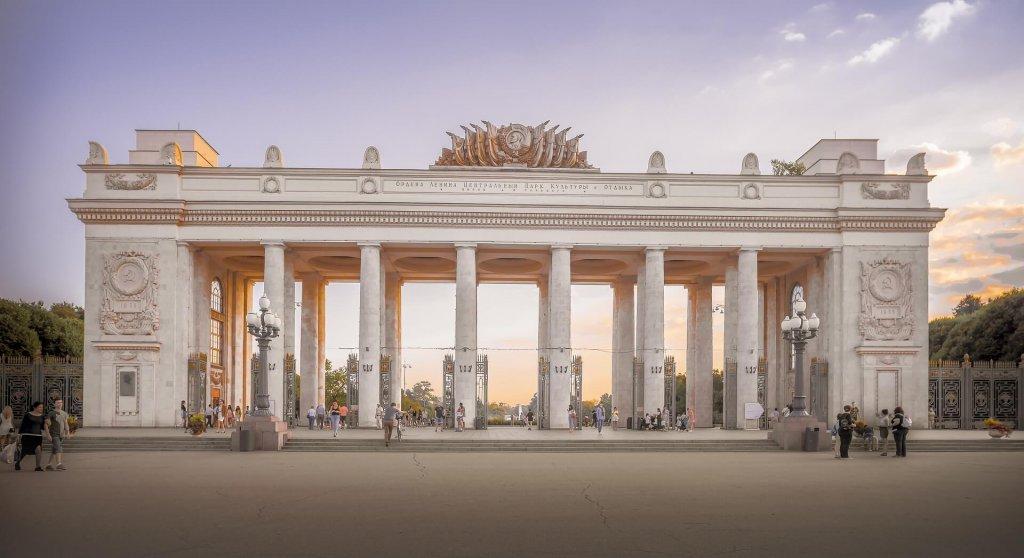 Gorky Park Mosca